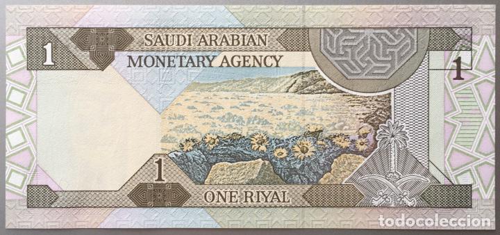 Billetes extranjeros: Arabia Saudí. 1 Riyal - Foto 2 - 147473805