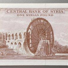 Billetes extranjeros: SIRIA. 1 LIBRA. Lote 147555870