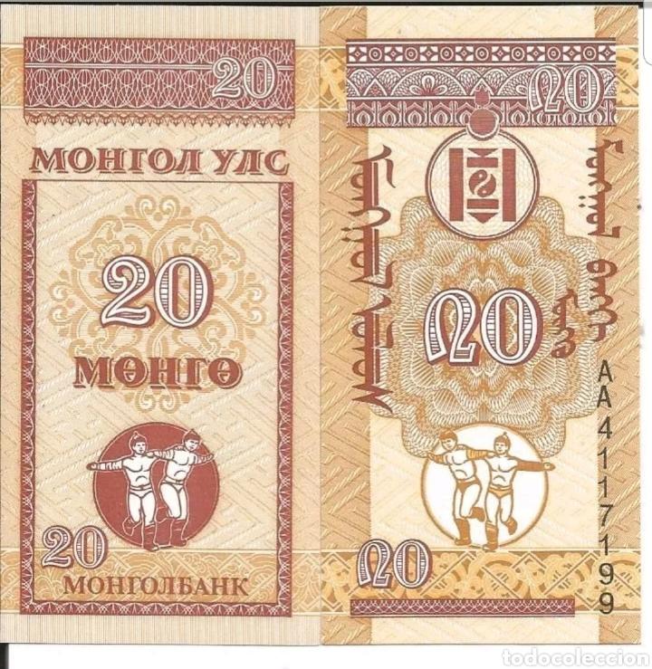 TACO BILLETES MONGOLIA (Numismática - Notafilia - Billetes Extranjeros)