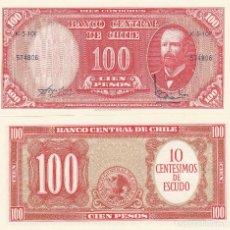 Billetes extranjeros: L098 BILLETE CHILE 100 PESOS 1960 SC UNC . Lote 147909686