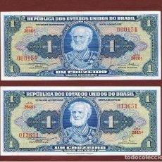 Billetes extranjeros: BRASIL : 1 CRUZEIRO. ND 1954-58.( LOTE DE 2 ) MBC-.VF. PK.# 150 B Y C. Lote 147946650