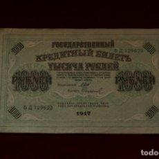 Billetes extranjeros: 1000 RUBLOS 1917 RUSIA. TAMAÑO GRANDE. Lote 148005966