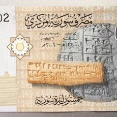 Billetes extranjeros: SIRIA. SYRIA. 50 LIBRAS. Lote 194368572