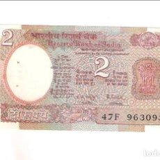 Billetes extranjeros: BILLETE DE 2 RUPIAS DE INDIA DE 1976. SIN CIRCULAR. CATÁLOGO WORLD PAPER MONEY-79J. (BE458). Lote 149844314