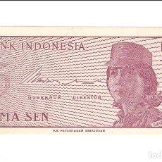 Billetes extranjeros: BILLETE DE 5 SEN DE INDONESIA DE 1964. PLANCHA. (BE461). Lote 148480542