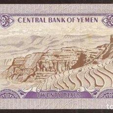 Billetes extranjeros: YEMEN REP. ARABE. 20 RIALS (1973). PICK 14. FIRMA 5.. Lote 148583724