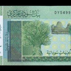 Billetes extranjeros: SUDAN 10 LIBRAS SUDANESAS 2017 PICK 73C NUEVO SC UNC. Lote 174487868