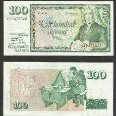Billetes extranjeros: ISLANDIA 100 KRONUR 1981 PICK 50A. Lote 148892838