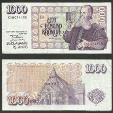 Billetes extranjeros: ISLANDIA 1000 KRONUR 1993 PICK 56A. Lote 148904702