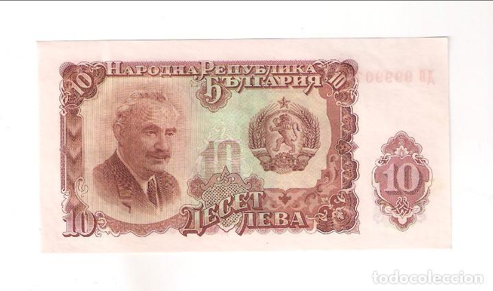 Billete de 10 leva de bulgaria de 1951  sin cir - Sold
