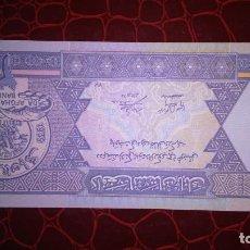 Billetes extranjeros: BILLETE DE AFGANISTAN. Lote 149956766