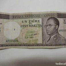 Billetes extranjeros: BILLETE. BANQUE NATIONALE DU CONGO. 1 ZAÏRE = 100 MAKUTA. 1/9/1968.. Lote 150486790