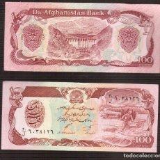 Billetes extranjeros: BILLETE DE AFGANISTAN ASIA . Lote 150523730