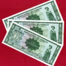 International Banknotes - 1 BILLETE URUGUAY , 1 GUARANI , SIN CIRCULAR PLANCHA , ORIGINAL - 152209980