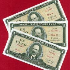 Billetes extranjeros: 1 BILLETE CUBA ,1 PESO JOSE MARTI , 1986 , SIN CIRCULAR , PLANCHA , ORIGINAL. Lote 152209342