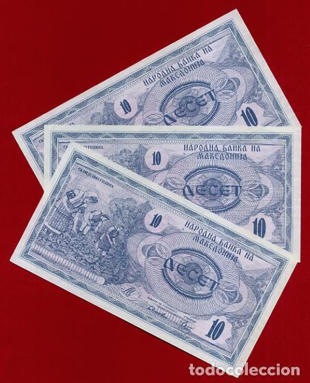 1 BILLETE MACEDONIA ,10 DENARI DINARA , 1992 , SIN CIRCULAR , PLANCHA , ORIGINAL (Numismática - Notafilia - Billetes Extranjeros)