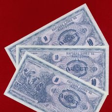 Internationale Banknoten - 1 BILLETE MACEDONIA ,10 DENARI DINARA , 1992 , SIN CIRCULAR , PLANCHA , ORIGINAL - 152197078