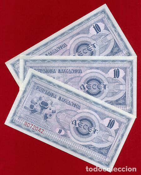 Billetes extranjeros: 1 BILLETE MACEDONIA ,10 DENARI DINARA , 1992 , SIN CIRCULAR , PLANCHA , ORIGINAL - Foto 2 - 152197078