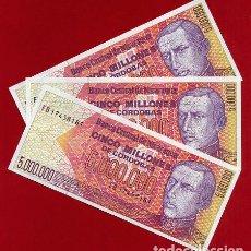 Billetes extranjeros: 1 BILLETE NICARAGUA , 5 MILLONES 5.000.000 DE CORDOBAS , SIN CIRCULAR , PLANCHA , ORIGINAL. Lote 222555935