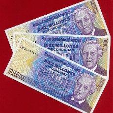 Billetes extranjeros: 1 BILLETE NICARAGUA , 10 MILLONES 10.000.000 DE CORDOBAS , SIN CIRCULAR , PLANCHA , ORIGINAL. Lote 222555910