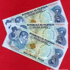 Billetes extranjeros: 1 BILLETE FILIPINAS , 2 PISO , SIN CIRCULAR , PLANCHA , ORIGINAL. Lote 152195904