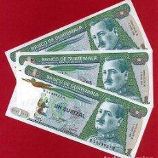 Billetes extranjeros: 1 BILLETE GUATEMALA , 1 QUETZAL , 1988 , SIN CIRCULAR , PLANCHA , ORIGINAL. Lote 152194938