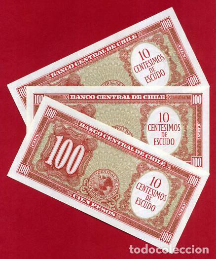 Billetes extranjeros: 1 BILLETE CHILE , 100 PESOS , SIN CIRCULAR , PLANCHA , ORIGINAL - Foto 2 - 152194220