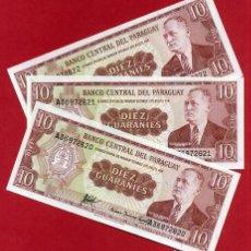 Billetes extranjeros: 1 BILLETE PARAGUAY , 10 GUARANIES , SIN CIRCULAR , PLANCHA , ORIGINAL. Lote 152191954