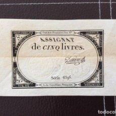 Billetes extranjeros: BILLETE FRANCIA 5 LIBRAS 1792 REVOLUCIÓN. Lote 150958602