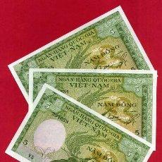 Billetes extranjeros: 1 BILLETE VIETNAM DEL SUR , 5 DONG , SIN CIRCULAR , PLANCHA , ORIGINAL. Lote 150975710