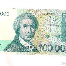 Billetes extranjeros: BILLETE DE CROACIA DE 100.000 DINARES (DINARA) DE 1993. SIN CIRCULAR. (BE142).. Lote 151406194