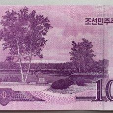 Billetes extranjeros: COREA DEL NORTE. 1000 WON. Lote 152383521