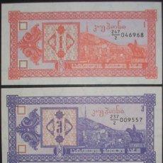 Billetes extranjeros: GEORGIA. LOTE/SET 3 BILLETES. 1, 3 Y 10 LARIS. SC/UNC. Lote 151507762