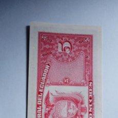 Billetes extranjeros: 1 BILLETE DE 5 SUCRES DE ECUADOR (1983). Lote 151509822