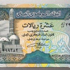 Billetes extranjeros: YEMEN. 10 RIALS. Lote 151710973