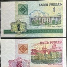 Billetes extranjeros: BIELORUSIA 1, 5 Y 10 RUBLOS AÑO 2000 PK 21, 22 Y 23 UNC. Lote 151711290