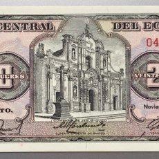 Billetes extranjeros: ECUADOR. 20 SUCRES. Lote 151712056