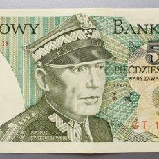 Billetes extranjeros: POLONIA. 50 ZLOTYCH. Lote 151713198