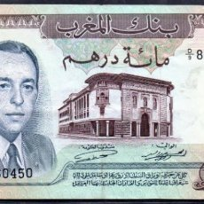 Billetes extranjeros: MARRUECOS - 100 DIRHAMS 1970. PICK 59-A . Lote 152011174