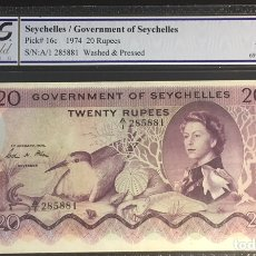 Billetes extranjeros: PCGS 35 SEYCHELLES, 20 RUPEES 1974 PICK 16 VERY RARE. Lote 152075190