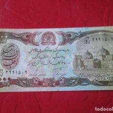 Billetes extranjeros: AFGANISTAN. BILLETE DE 1000 AFGANIS. Lote 152139078