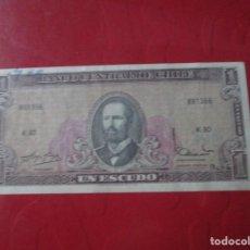 Billetes extranjeros: CHILE. BILLETE DE1 ESCUDO 1962. Lote 152185354