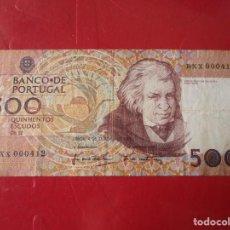 Billetes extranjeros: PORTUGAL. BILLETE DE 500 ESCUDOS 1989. Lote 152227470