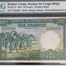 Billetes extranjeros: PMG 35 // BELGIAN CONGO BANQUE DU CONGO BELGE 10 FRANCS 1941 PICK 14. Lote 152234121