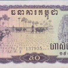 Billetes extranjeros: BILLETES - CAMBODIA-CAMBOYA - 50 RIELS 1975 - SERIE Nº 137990 - PICK-23 (SC-). Lote 195540182