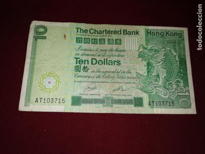 HONG KONG. 10 DOLLARS DE 1981 (Numismática - Notafilia - Billetes Extranjeros)