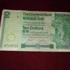 Billetes extranjeros: HONG KONG. 10 DOLLARS DE 1981. Lote 152436118