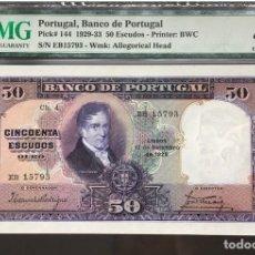 Billetes extranjeros: PMG 40 PORTUGAL 50 ESCUDOS 1929 PICK#114.. Lote 152685013