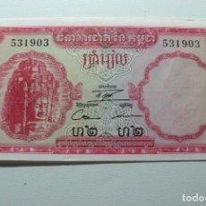 Banconote internazionali: CAMBOYA - BILLETE DE 5 RIELS. Lote 152802438