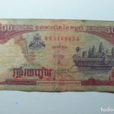 Banconote internazionali: CAMBOYA - BILLETE DE 500 RIELS. Lote 152804870